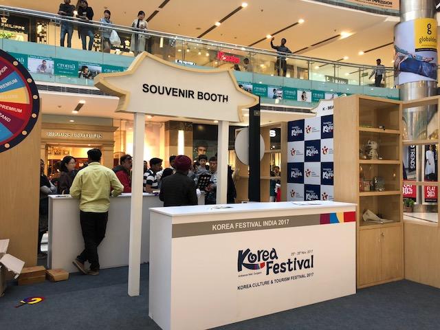 Korea Culture & Tourism Festival 2017